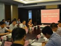 江苏省大学生创业示范基地工作交流研讨会顺利召开