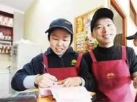 80后小伙常九矿:创业开水饺店 小生意年赚百万