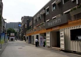[北京]中关村创业大街一周年:日均孵化1.6家创业企业