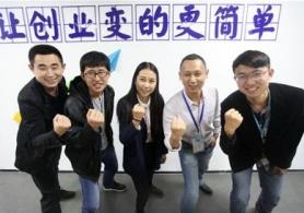 [山东]青岛创客工坊:场地免费1年 配水电网办公用品