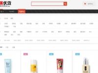 聚美优贷:一个专注女性化产品的分期网站