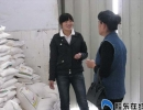 女大学生陈风娟:卖面粉创业 24岁年营业额数百万