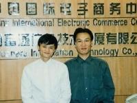 马云的左膀右臂谢世煌:穷到被女友抛弃 21年后身价102亿