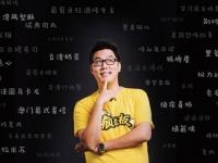 清华学生酆尚宽创业:我为什么选择卖爆米花