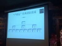 """刘官华:科学管理""""已死"""",不确定性""""受宠"""""""